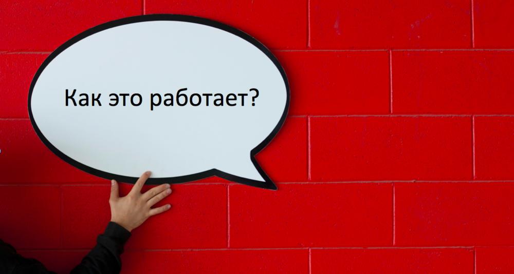 В Беларуси расширены возможности для геотаргетинга