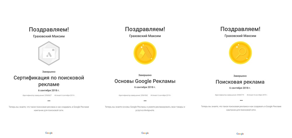 43543657575765 Продвижение сайтов в Минске