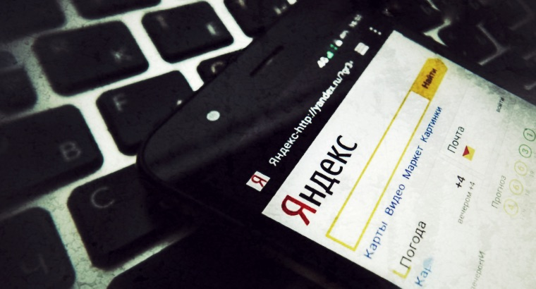 Яндекс займется сайтами http
